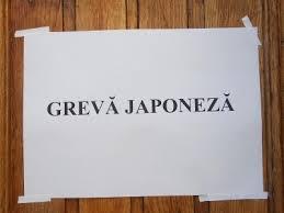 greva japoneza